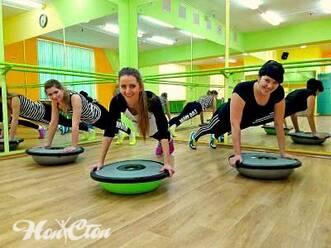 Аэробика для похудения на платформах Босу в витебском фитнес клубе Нон-стоп