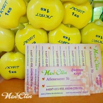 Покупайте абонементы и пользуйтесь акцией месяца от фитнес клуба Нон-стоп в Витебске
