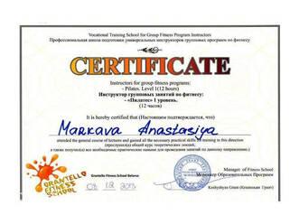 Сертификат инструктора фитнес клуба Нон-стоп в Витебске Марковой Анастасии