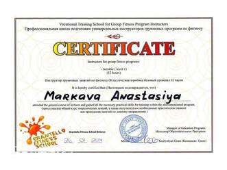 Сертификат инструктора витебского фитнес клуба Нон-стоп Марковой Анастасии