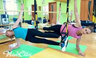 Круговая интервальная тренировка на петлях TRX с бодибаром в фитнес клубе Нон-стоп в Витебске