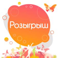 Ежемесячные розыгрыши бесплатных абонементов и занятий от фитнес клуба Нон-стоп в Витебске