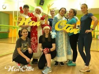Новый год в фитнес клубе Нон-стоп в Витебске